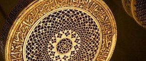 Riba-usure-islam-620x264